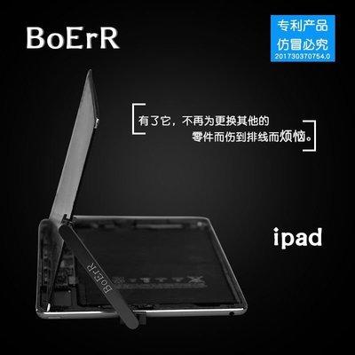 蘋果三星拆機維修 主機板電路板夾具 多功能拆卸螢幕BOErR固定支架 w306-1[347033]