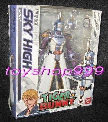 BANDAI S.H.Figuarts TIGER & BUNNY SKY HIGH 空天(999玩具店)