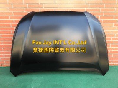 ※寶捷國際※【SB01003A】2012~17 SUBARU IMPREZA / XV 引擎蓋 57229FJ0009P