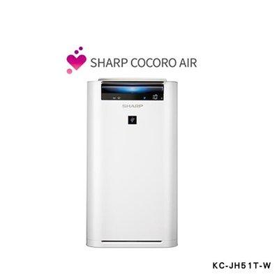 新竹仙風電器有限公司~SHARP夏普~AIoT智慧水活力除菌空氣清淨機(約12坪)日本原裝KC-JH51T-W來店享優惠
