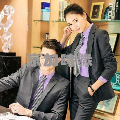 秋冬新款職業裝男女同款套裝銷售白領精英上班工作服兩扣口袋