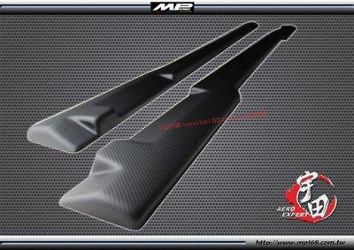 04-09年 馬3 4/5門 MP款側裙定風翼(2PCS)-AC紋路