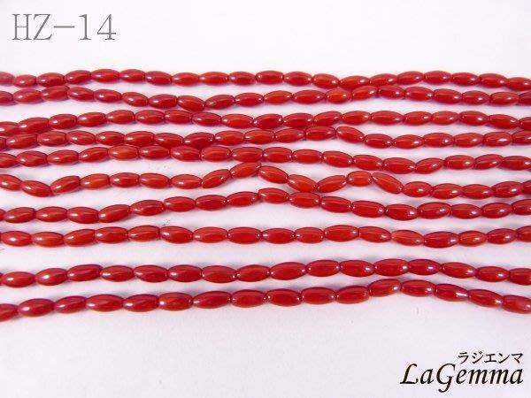 【寶峻晶石】特價190元/條~DIY串珠 海竹珊瑚 紅色米型珠 獨創飾品/手鍊/項鍊 HZ-14 長度約40cm