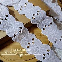 『ღIAsa 愛莎ღ手作雜貨』白色棉布花朵刺繡花邊DIY手工拼布純棉蕾絲布藝花邊寬5.5cm