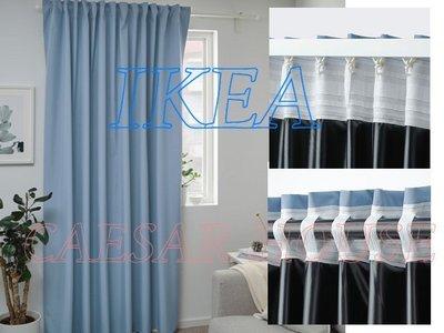 ╭☆凱薩小舖☆╮【IKEA】 BENGTA 完全遮光窗簾 1件裝, 藍色 -郵掛免運費