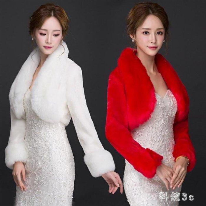 婚紗披肩冬季禮服披肩新款保暖新娘毛披肩毛襖伴娘禮服毛領斗篷加厚 qf10503