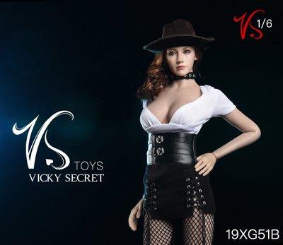 VSTOYS 19XG51 1/6 加勒比風短裙套裝適合鋼骨包膠女素體