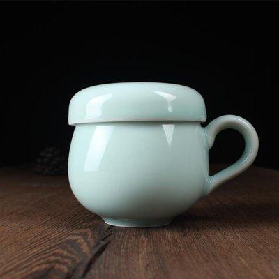 龍泉青瓷帶過濾內膽陶瓷茶水分離帶蓋保溫杯泡茶杯辦公杯同心杯