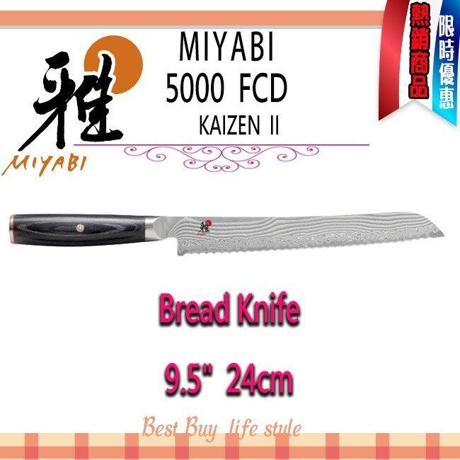 德國 Zwilling  MIYABI 雅 MIYABI 5000FCD 9.5吋 24cm 麵包刀 #34686-24