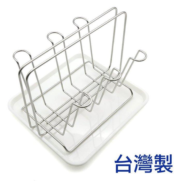 「CP好物」304不鏽鋼杯子瀝水架組 杯架組 瀝水架 瀝水盤 晾杯架 瀝杯架 - 台灣製造