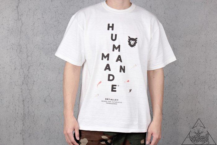 【HYDRA】Human Made Brand Logo Goldfish Tee 鯉魚 天竺棉【HM17TE004】