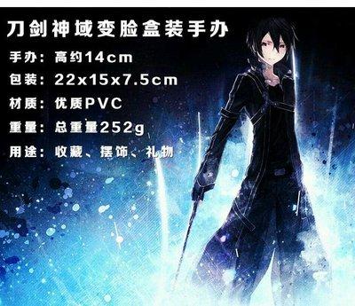 清倉【figma 174 】SAO 刀劍神域 桐人 桐谷和人 超可動手辦模型公仔