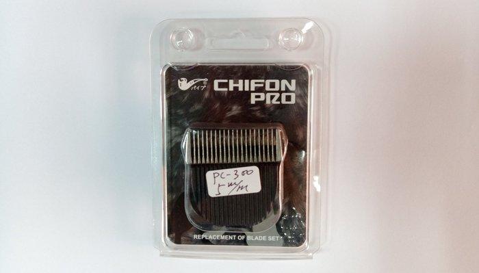 單賣(原廠盒裝)PiPe牌(煙斗牌)PC300、ER168H、SJ368電剪的陶瓷刀頭(厚度6MM)公司貨、原廠工廠貨源
