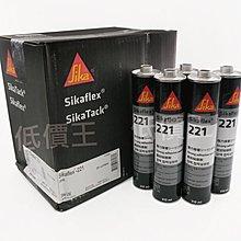 【低價王】日本西卡 Sikaflex 221車身膠 白色PU膠 填縫劑 封邊膠矽利康 另有3M PU膠【白色中性高防水】