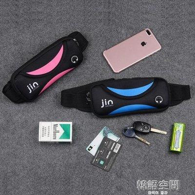 可開發票運動腰包男女跑步手機包多功能防水迷你健身裝備小腰帶包時尚新款【美麗購】