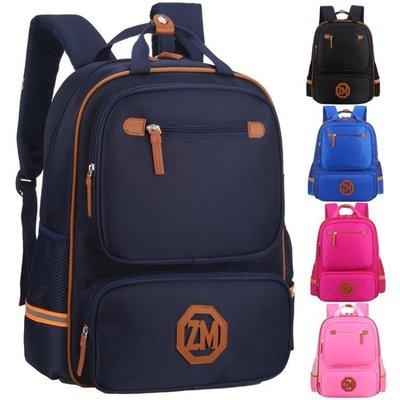 兒童書包小學生男生1-3-6年級女生減負超輕後背包防水護脊兒童背包