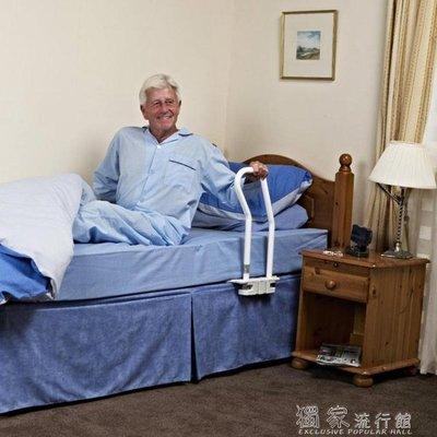 床邊護欄床扶手老人孕婦起身架起身扶手床邊護欄床上扶手床欄桿起身板 618年中慶