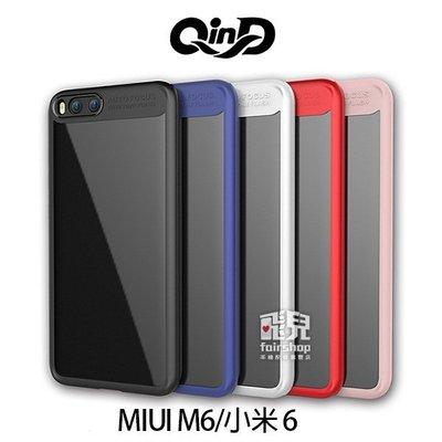 【飛兒】QinD MIUI M6/小米 6 超薄全包覆保護套 鏡頭保護 軟膠邊框 背殼 (K)