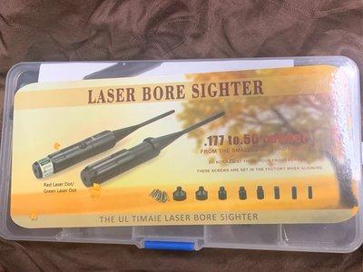 laser bore sighter(雷射瞄準器,可用於校正歸零槍枝)附電池*1