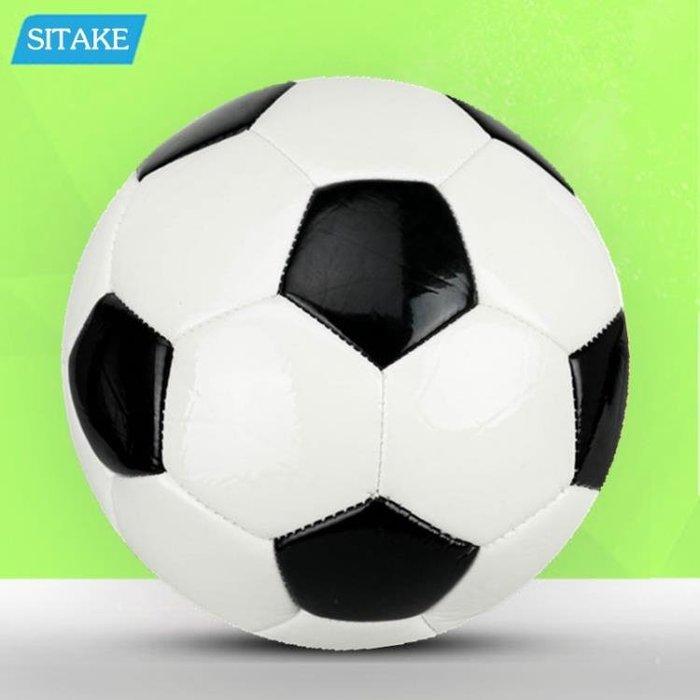 足球5號成人4號兒童中小學生黑白軟皮耐磨室內外訓練比賽足球