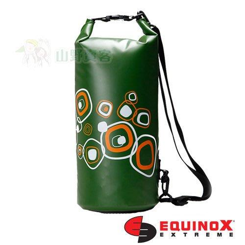 【山野賣客】EQUINOX 全天候多功能防水包 10公升幾何 綠色 防水袋 背包 收納袋 登山露營溯溪 111802