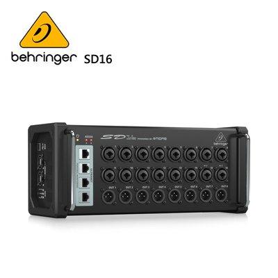 BEHRINGER SD16 數位混音器網路接線盒 (隨附機架耳和保護緩衝器)