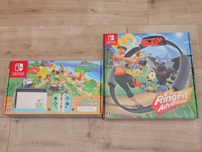 台北現貨 日版 任天堂 Nintendo Switch 限量主機 集合啦 動物森友會 動物之森 + 健身環大冒險