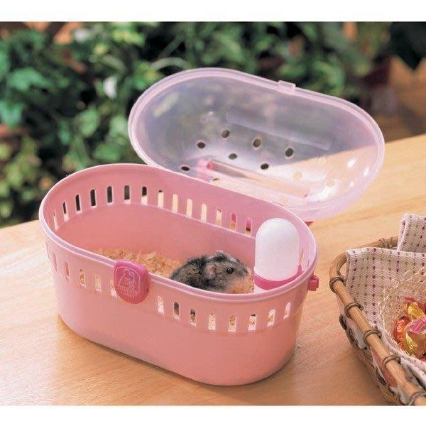 ☆汪喵小舖2店☆ 日本IRIS 小動物外出提籠 HQ-250 附給水器 // 藍色、粉紅色 // 適合楓葉鼠、蜜袋鼯