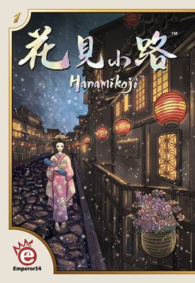 大安殿實體店面 送牌套 花見小路 Hanamikoji 繁體中文版 日本藝伎風格 花魁 兩人遊戲 正版益智桌上遊戲