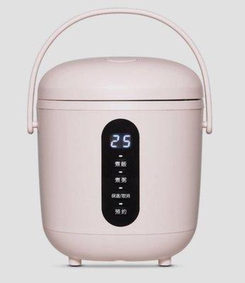 [雅雅的店]CLAIRE mini cooker 電子鍋 CKS-B030P       *直購價899元*