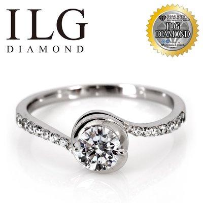 【頂級美國ILG鑽飾】八心八箭戒指-性感尤物-0.50克拉 RI168