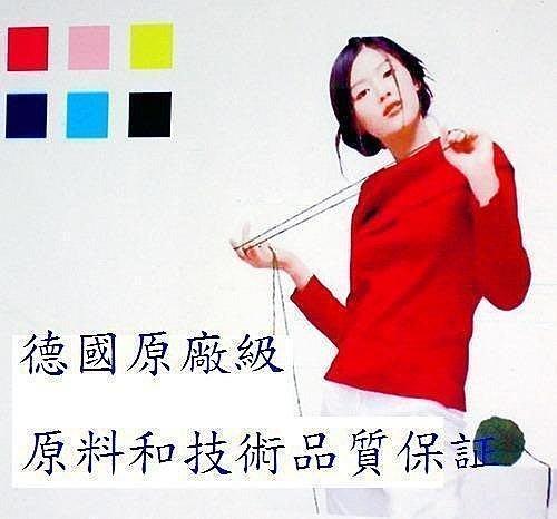 [墨水王](評價5000) lecmark/epson/canon台灣製墨水