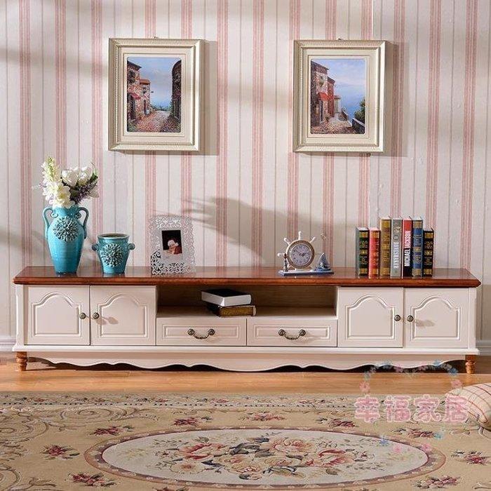 電視櫃茶几組合家具套裝美式田園簡約客廳電視機櫃實木地櫃xw