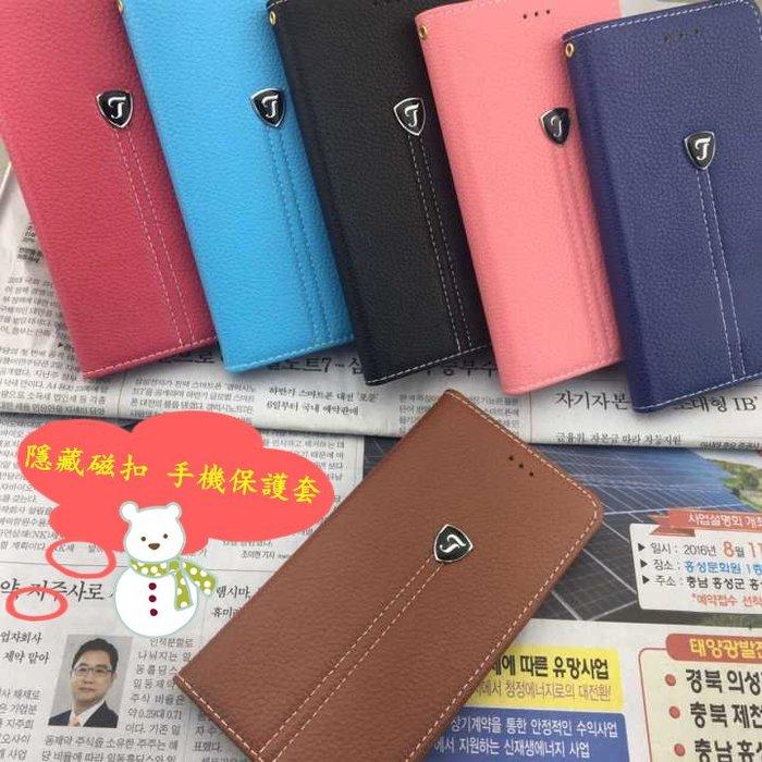手機城市  Samsung 三星 J5 2016 SM-J510 手機殼 保護皮套  手機套  皮套