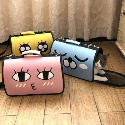 寵物包貓包外出貓籠子便攜狗包包透氣貓袋貓咪背包貓書包手提箱寵物包