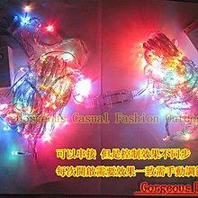可串接型聖誕燈 10公尺100燈 LED聖誕燈/LED星星串燈/婚慶燈/夜景裝飾/節日喜慶彩燈 LED 燈串 聖誕燈串