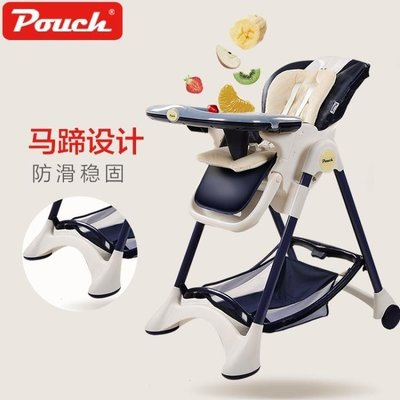 YEAHSHOP 用餐椅 POUCH嬰兒餐椅寶寶餐椅兒童多功能學坐可折疊便攜式吃飯桌椅座椅T592573Y185