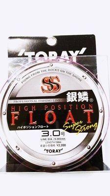 **小愛**    日本 TORAY 銀鱗 FLOAT  浮水磯釣線 150M