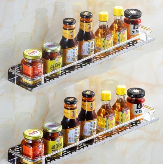 廚房置物架 浴室不鏽鋼免打孔單層調料調味品壁掛架牆上廚具醬油收納架 長30、40、50、60cm  莎芭