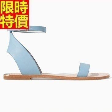 平底涼鞋 夾腳拖鞋-歐美風格典雅氣息女休閒鞋子2色67d21[獨家進口][米蘭精品]