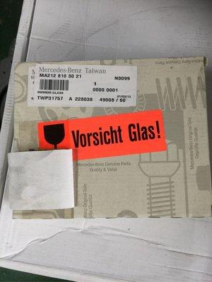 BENZ 原廠全新 W212 W218 W204 W207 車系右防眩廣角鏡片/帶盲點配備車輛用