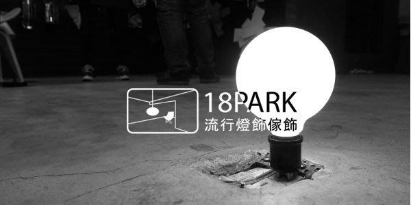 【18park】簡單可搭配任何房間的 復古桌燈 G80