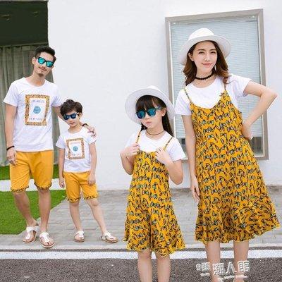 親子裝夏裝新款全家裝一家三口t恤套裝四口家庭母子母女夏季