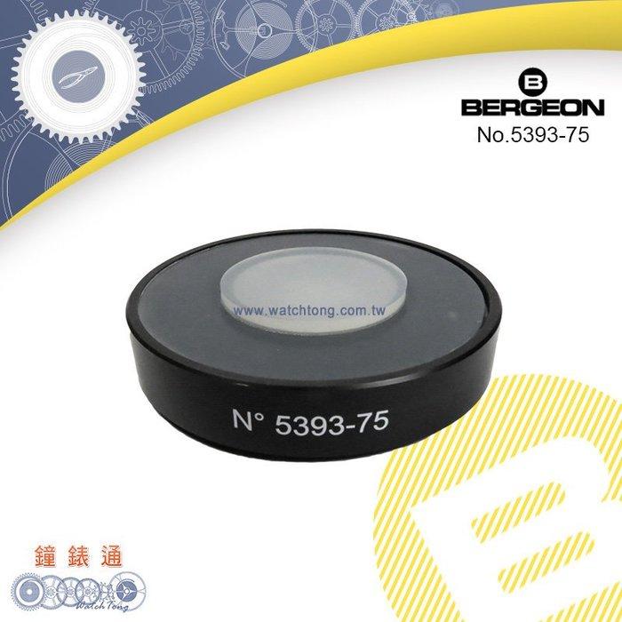 【鐘錶通】B5393-75《瑞士BERGEON》錶殼固定墊/機芯工作墊(附贈5393-P40一片)├手錶機芯組裝工具┤