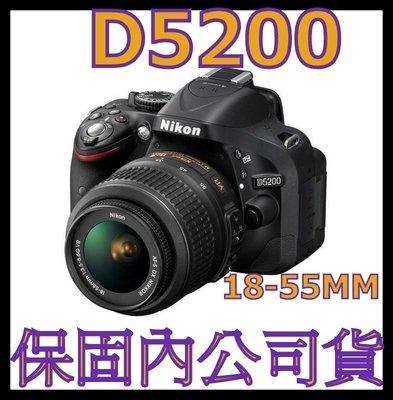 《含保固公司貨》NIKON D5200 單眼相機 非D3200 A37 G15 G12 EX2F GF5 GF3 ZS2