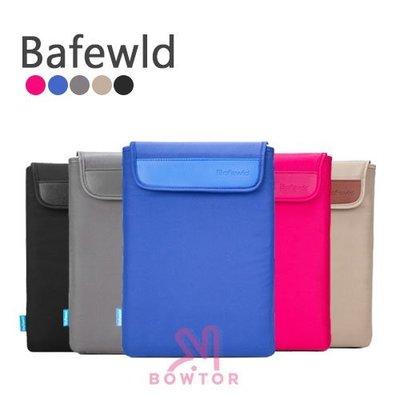 光華商場。包你個頭【Bafewld】11.6吋 掀蓋式內袋 筆記型電腦 筆電內袋 Macbook 電腦包 保護套