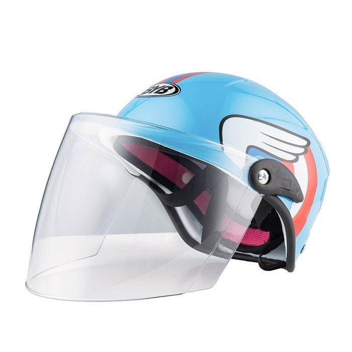 機車頭盔 兒童卡通頭盔 夏盔 摩托車電動車兒童頭盔