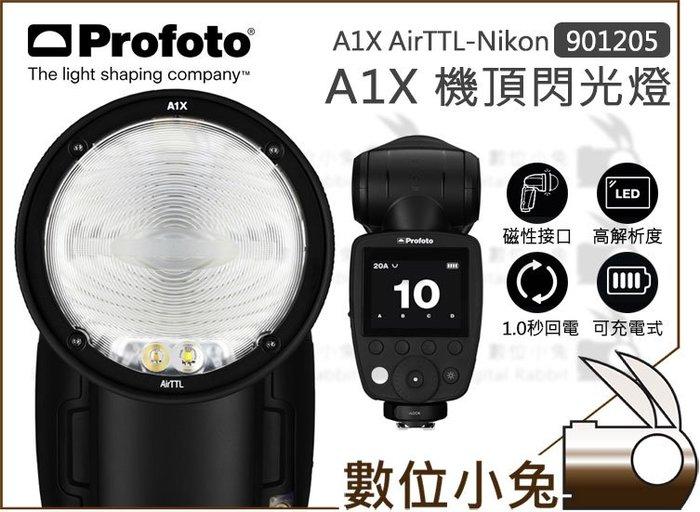 數位小兔【Profoto A1X AirTTL Nikon 閃光燈 送悠遊卡至6/15止】閃燈 機頂閃 圓形燈頭 公司貨