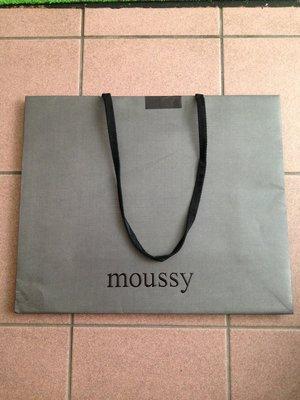 moussy 二手鐵灰色提把紙袋