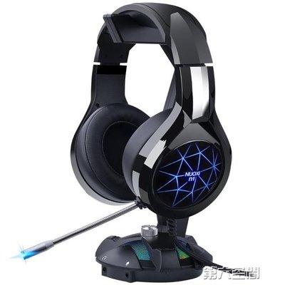 頭戴耳機 N1電腦耳機頭戴式耳麥台式游戲絕地求生吃雞電競帶麥話筒cf  第六空間